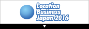 Location Business Japan 2016